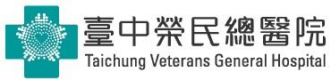 臺中榮民總醫院